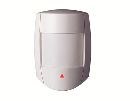 Paradox Digigard Quad Element Digital Motion Detector